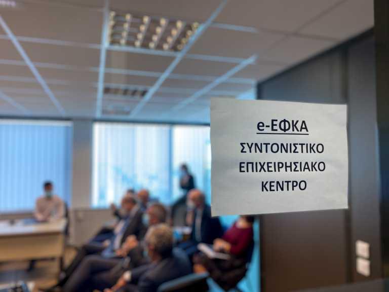 Ο ΕΦΚΑ «τρέχει» για τις εκκρεμείς συντάξεις: Στόχος κάθε υπάλληλος να εκδίδει 3 κάθε μέρα