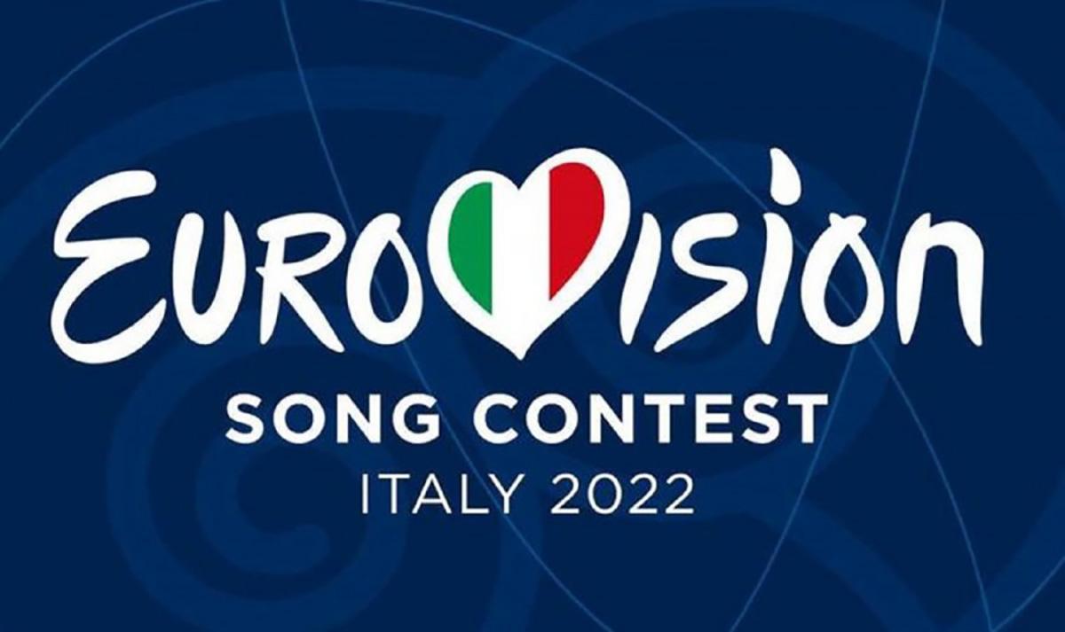 Ρεκόρ υποψηφιοτήτων στην ΕΡΤ για τη EUROVISION