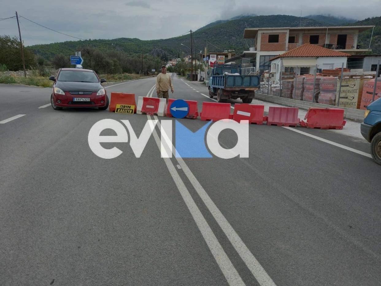 Κακοκαιρία «Μπάλλος» – Εύβοια: Στα Πολιτικά ρίχνουν γέφυρα υπό τον κίνδυνο πλημμυρών