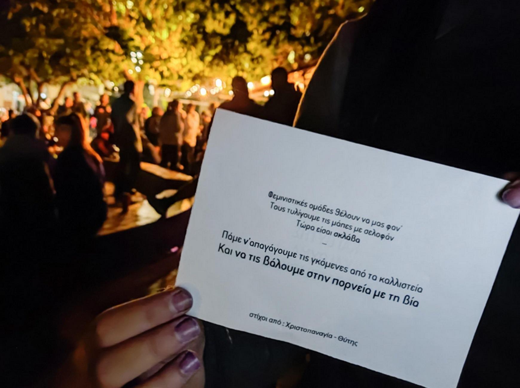 Βόλος: Τρικάκια κατά του ράπερ «Θύτης» – Οργισμένες γυναίκες για τους στίχους τραγουδιών του