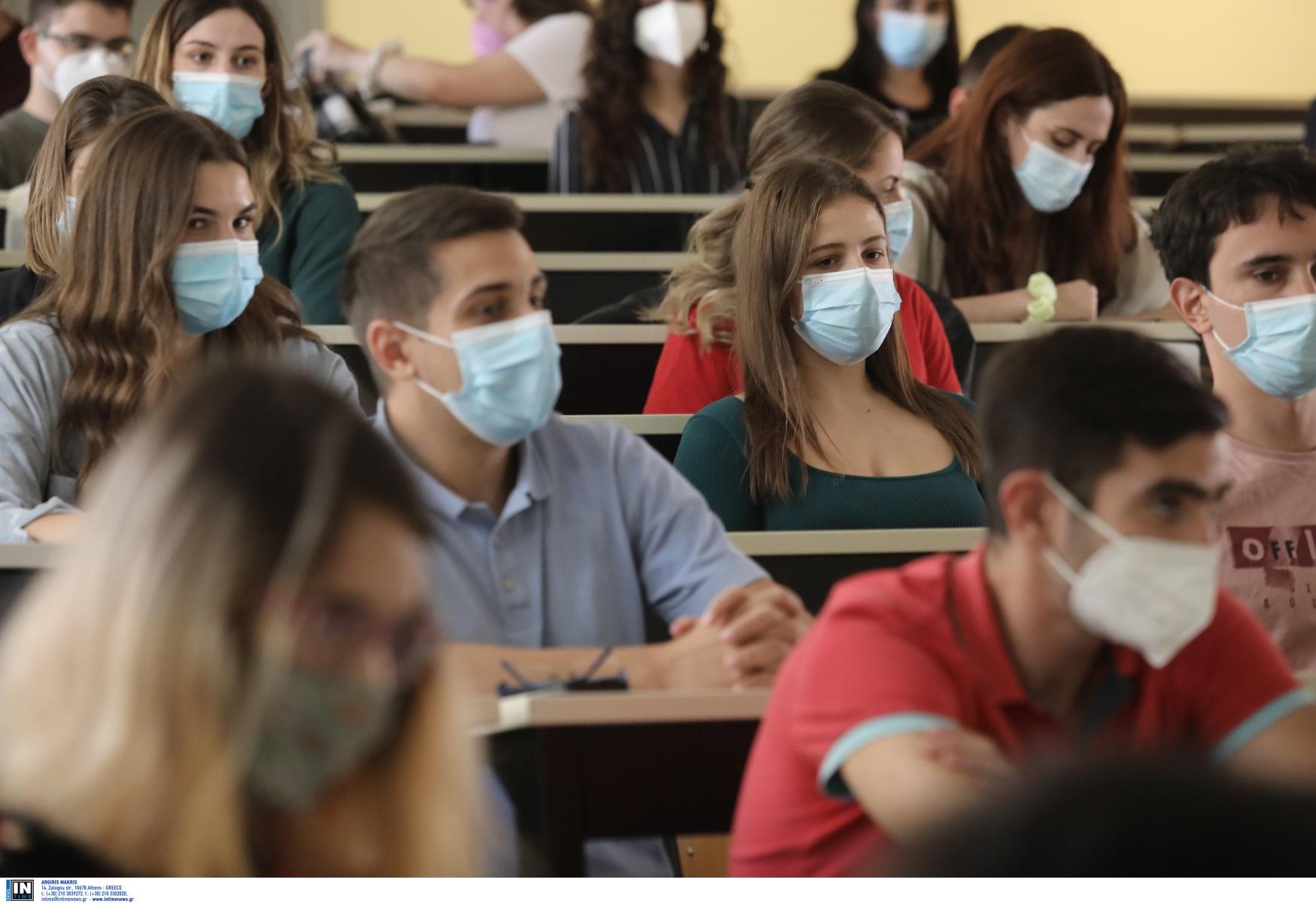 edupass.gov.gr: Σε λειτουργία η πλατφόρμα για τα Πανεπιστήμια
