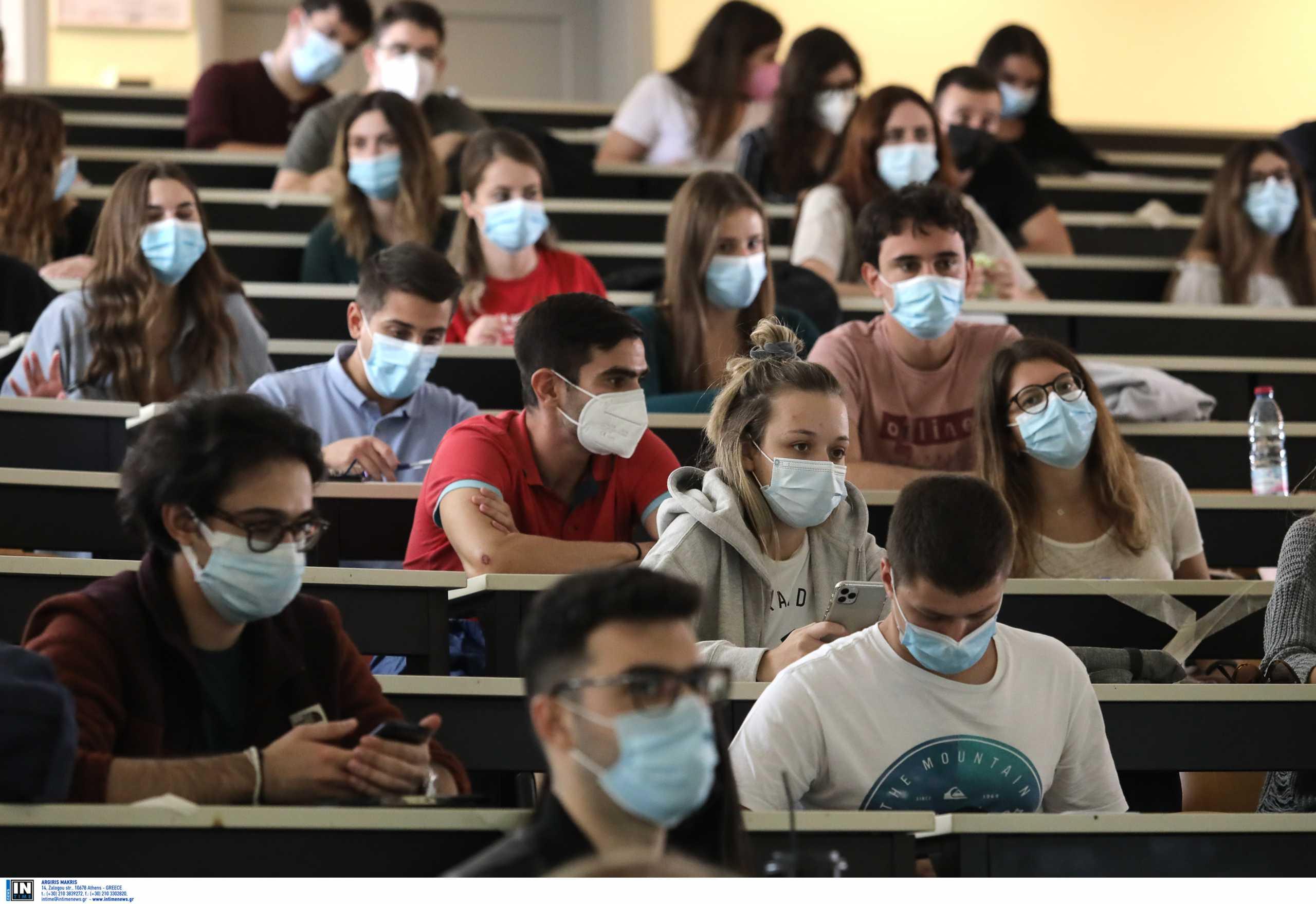 Πανεπιστήμια χωρίς τεστ και καραντίνα μόνο με όλους τους φοιτητές εμβολιασμένους και αποτελεσματικότητα εμβολίων 100%