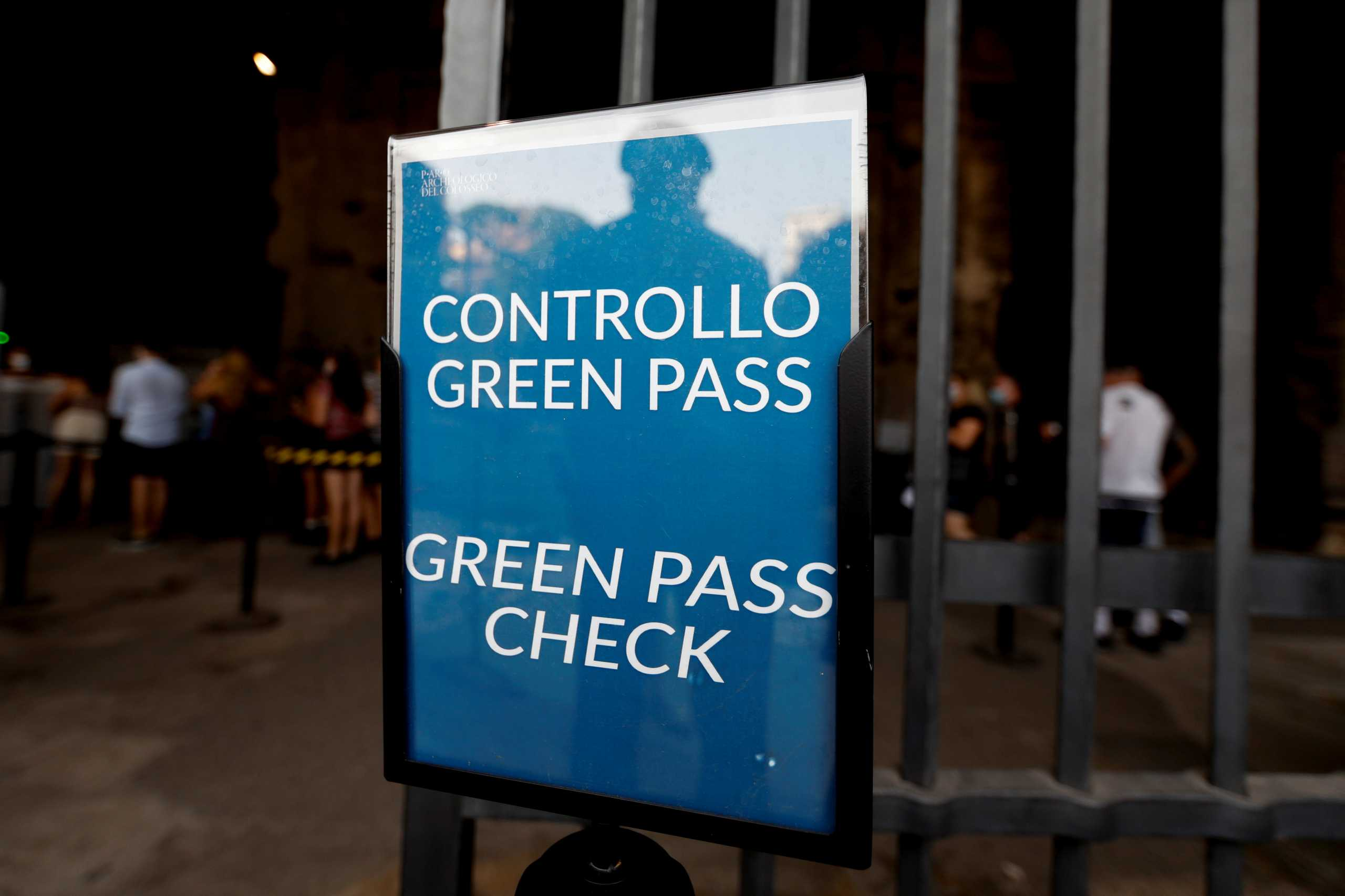 Κορονοϊός - Ιταλία: Ανοίγουν ντίσκο και κλαμπ αλλά με μειωμένη πληρότητα