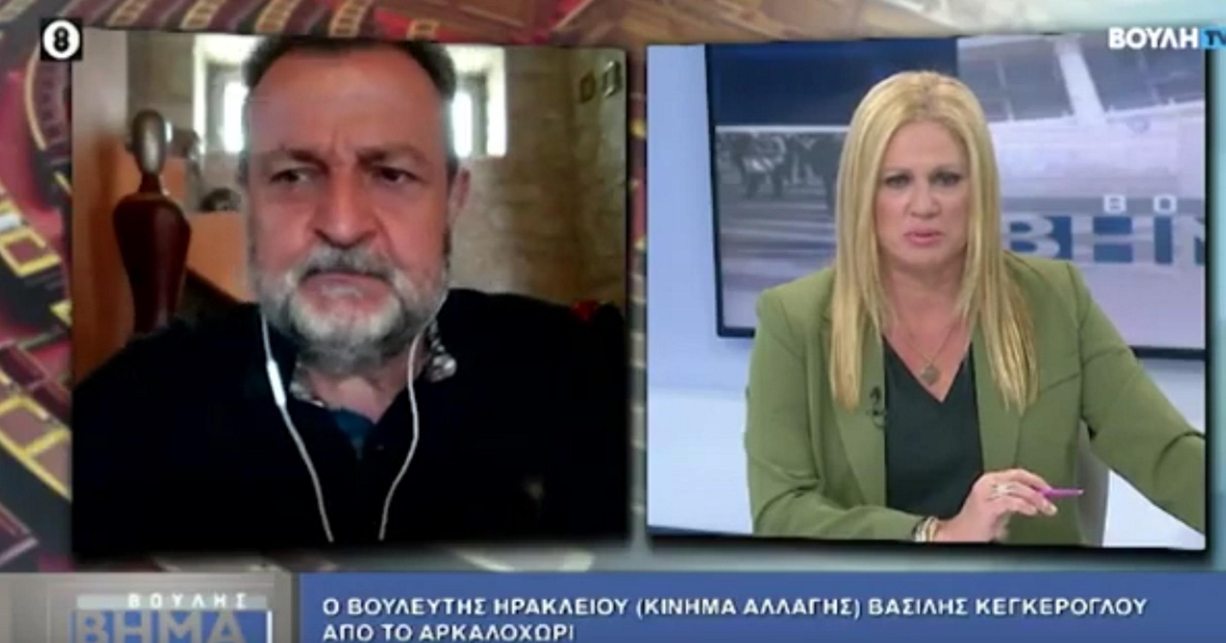 Σεισμός στην Κρήτη: Τρόμος για τον Βασίλη Κεγκέρογλου σε απευθείας τηλεοπτική σύνδεση