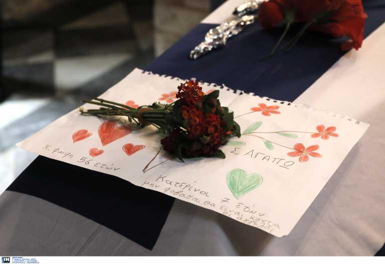 Κηδεία Φώφης Γεννηματά – Η συγκινητική ζωγραφιά μιας 7χρονης: «Μη φοβάσαι, θα είναι κοντά οι άγγελοι»
