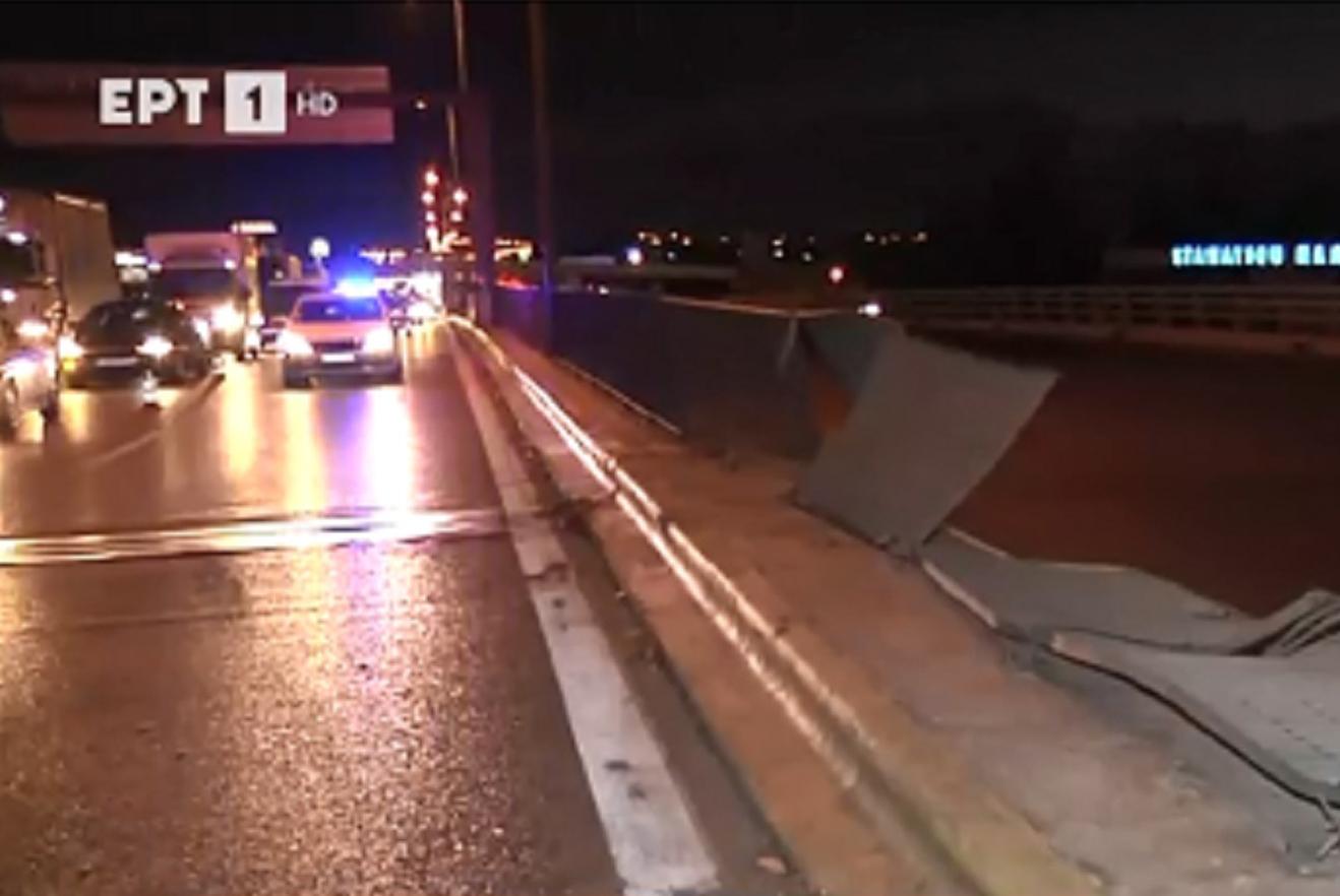 Σοκαριστικό τροχαίο στον Κηφισό: Αυτοκίνητο «απογειώθηκε» και πέρασε στο άλλο ρεύμα