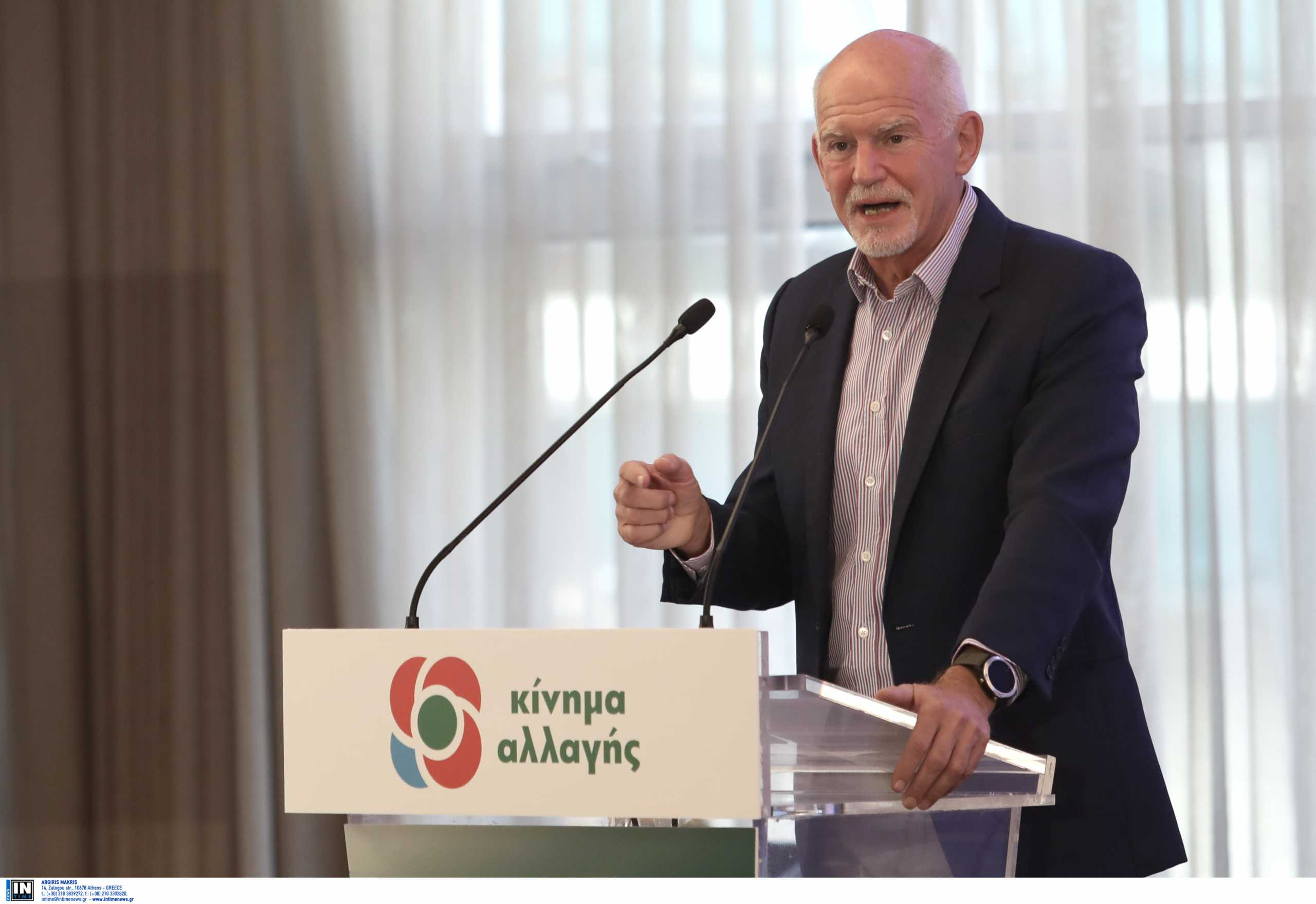Γιώργος Παπανδρέου για εκλογές στο ΚΙΝΑΛ: Να κάνουμε την παράταξη και πάλι μεγάλη