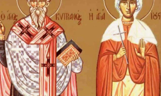 Ποιοι ήταν ο Άγιος Κυπριανός και η Αγία Ιουστίνη που εορτάζουν σήμερα;