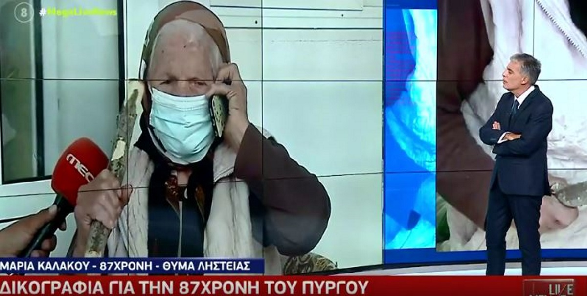 Πύργος – Η 87χρονη που πυροβόλησε ληστή με αεροβόλο: «Δεν άντεξα, του την μπουμπούνισα»