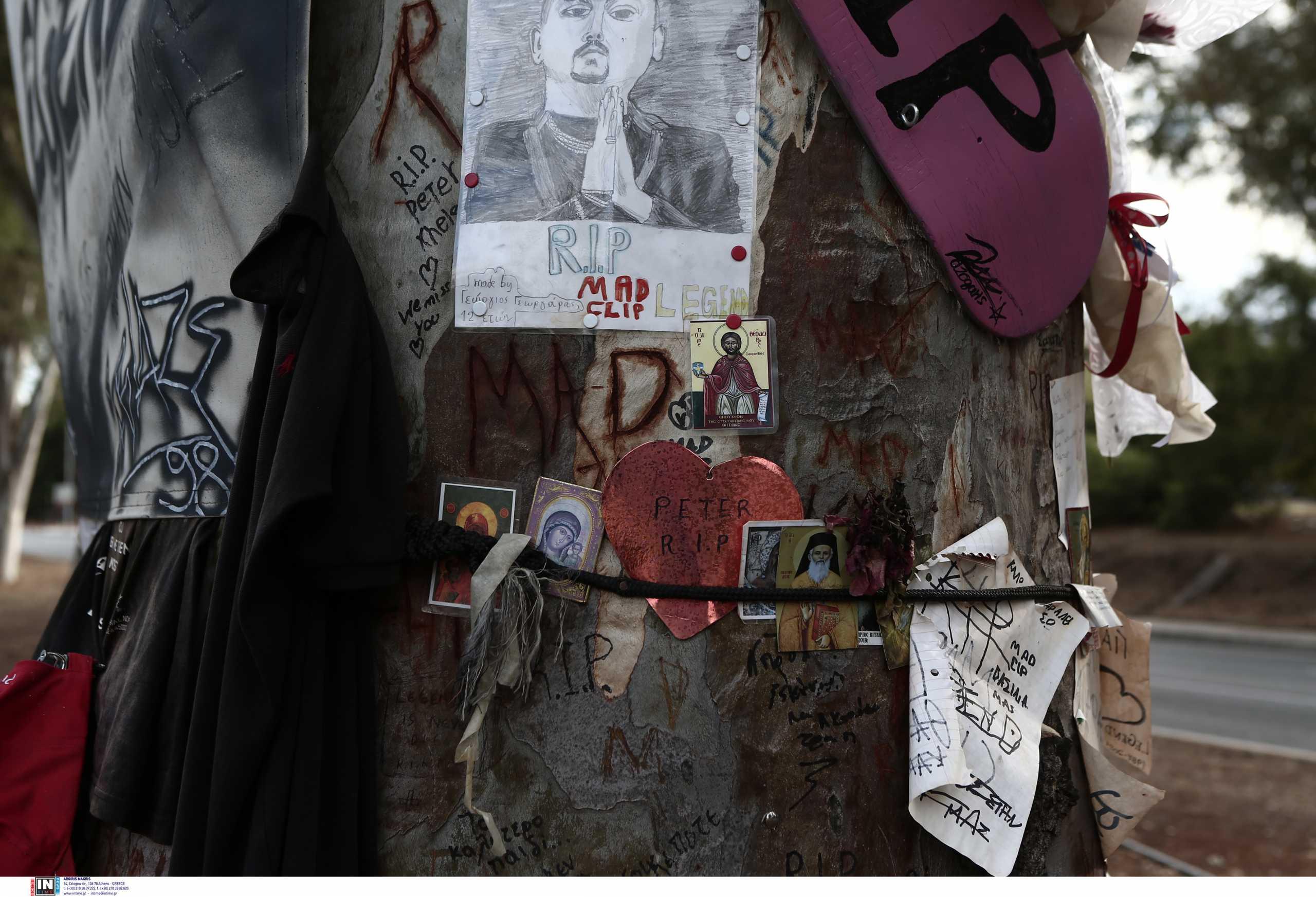 Mad Clip: Τεράστιο πανό κοσμεί το σημείο όπου σκοτώθηκε ο τράπερ – Δείτε τις φωτογραφίες | madclip in 1310 5 scaled
