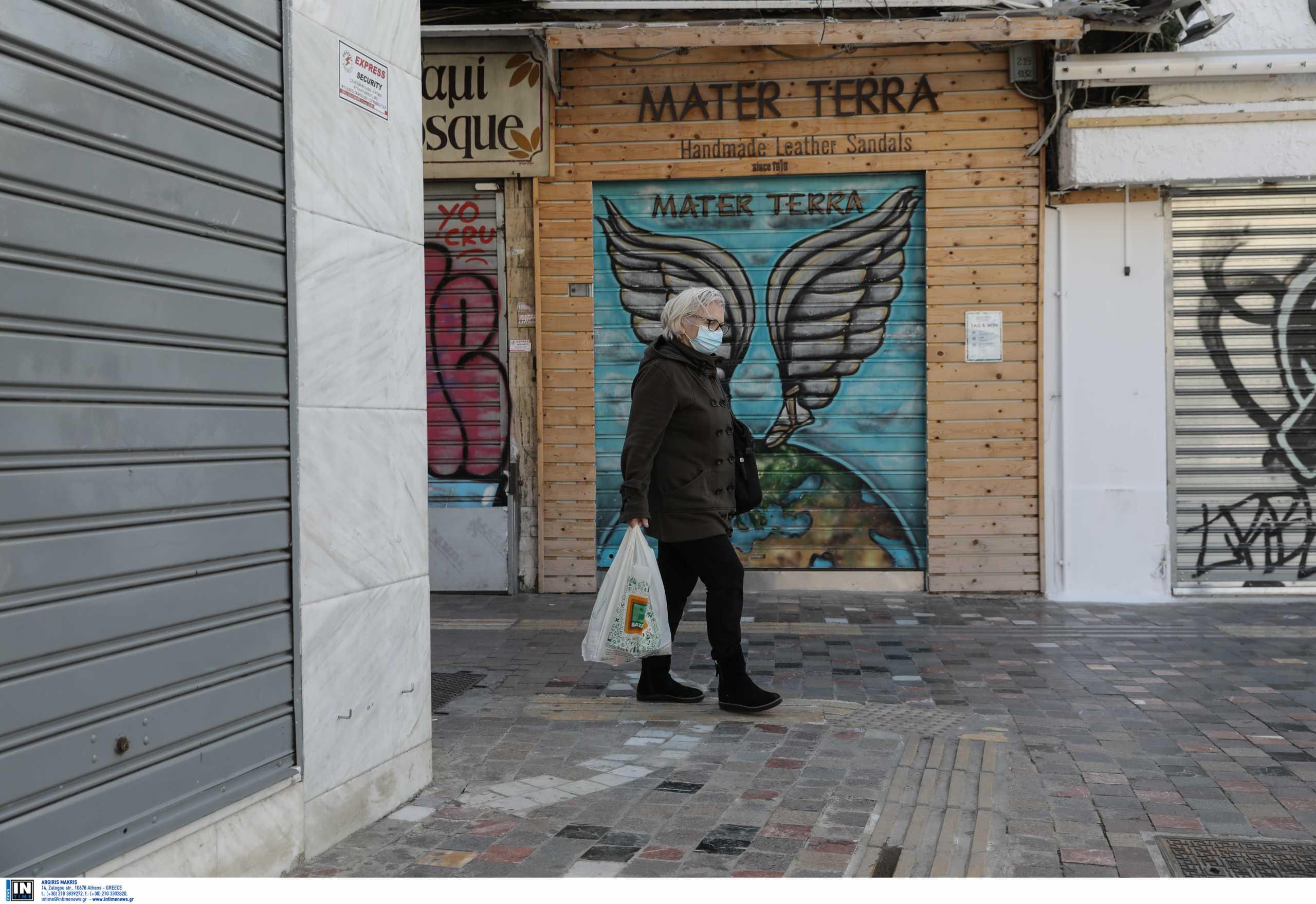Αθανάσιος Τσακρής: Θα υπάρξει πέμπτο κύμα κορονοϊού - Όλοι θα κάνουμε τρίτη δόση