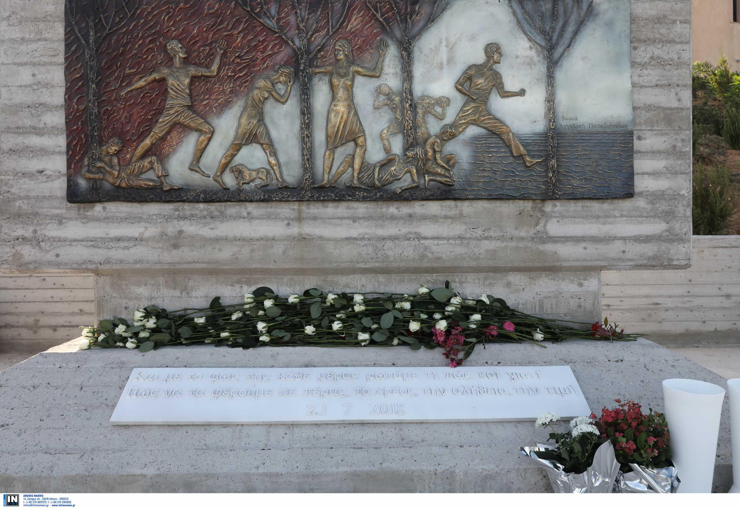 Τραγωδία στο Μάτι: Παραπέμπονται σε δίκη οι Ρένα Δούρου, Ηλίας Ψινάκης, Στέφανος Κολοκούρης και άλλοι 27 κατηγορούμενοι – Τι προτείνει ο εισαγγελέας