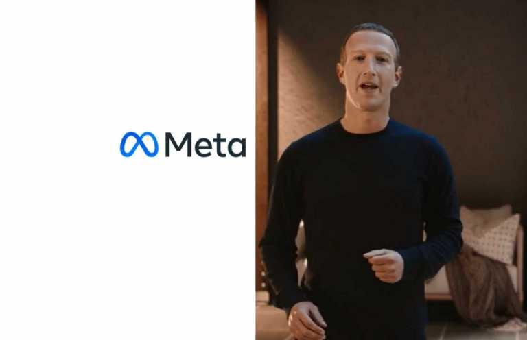 Το Facebook γίνεται «Meta» - Το νέο εγχείρημα του Μαρκ Ζάκερμπεργκ που φιλοδοξεί να επαναστατήσει ξανά