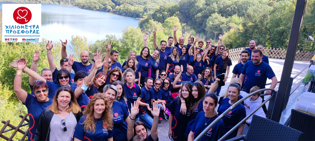 Η METRO Running Team με 1.748 συμμετοχέςστο GREECE Race for the Cure!
