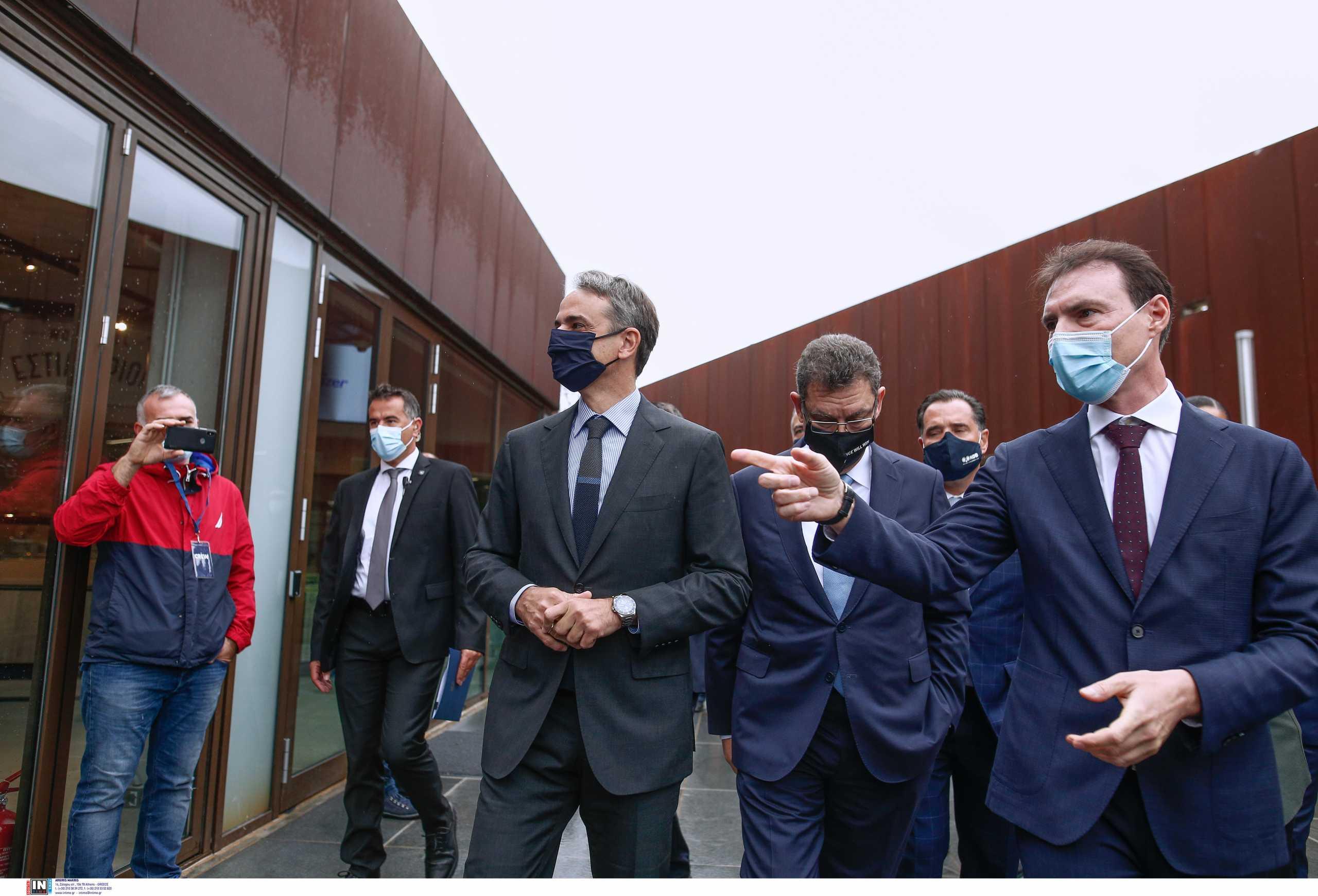 Ο Κυριάκος Μητσοτάκης στα εγκαίνια των νέων εγκαταστάσεων της Pfizer στην Θεσσαλονίκη