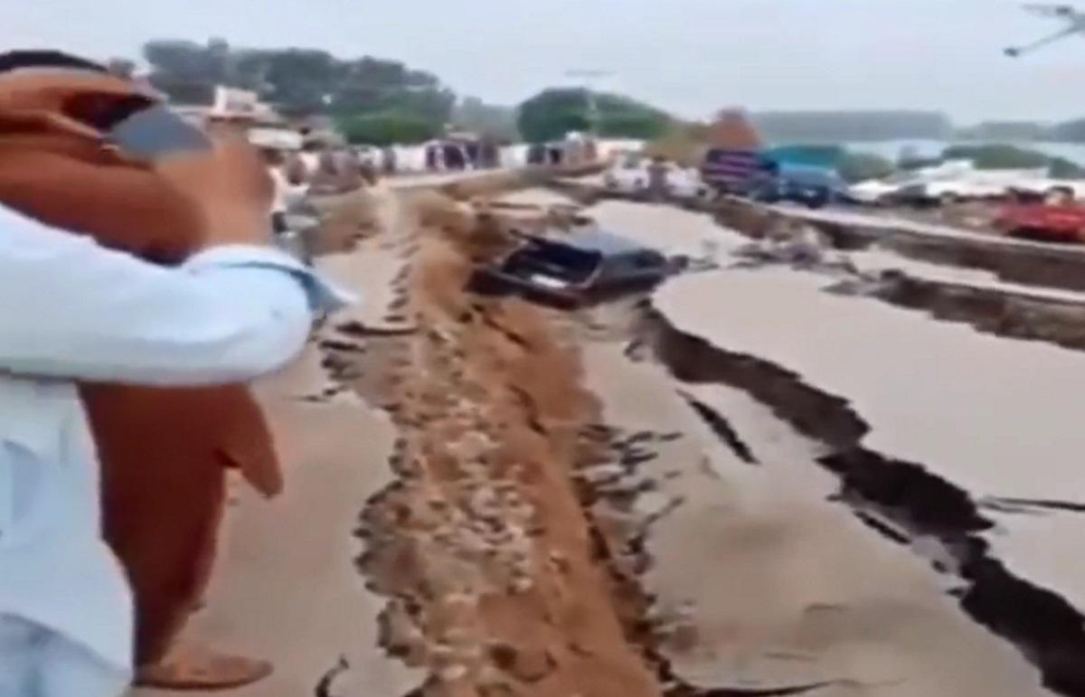 Πακιστάν: Σεισμός 5,7 Ρίχτερ – Τουλάχιστον 20 νεκροί – Κατέρρευσαν κτίρια