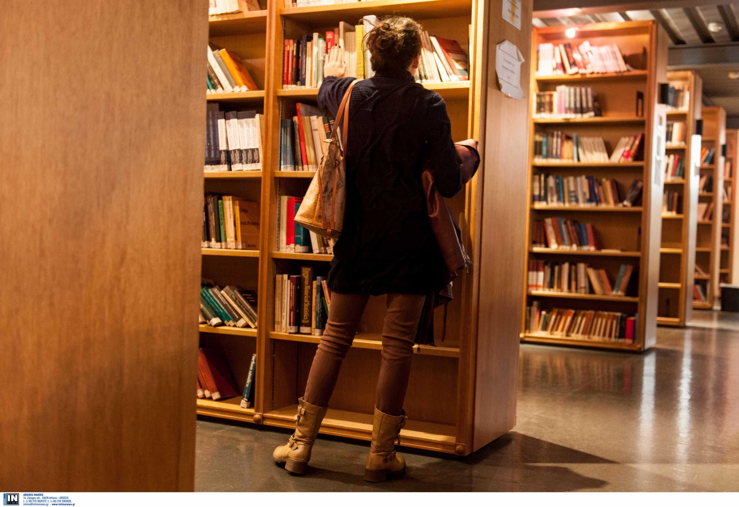 Πανεπιστήμιο Πατρών: Χαμός για το πρόστιμο των 300 ευρώ σε φοιτητή – Η αντίδραση του Πρύτανη