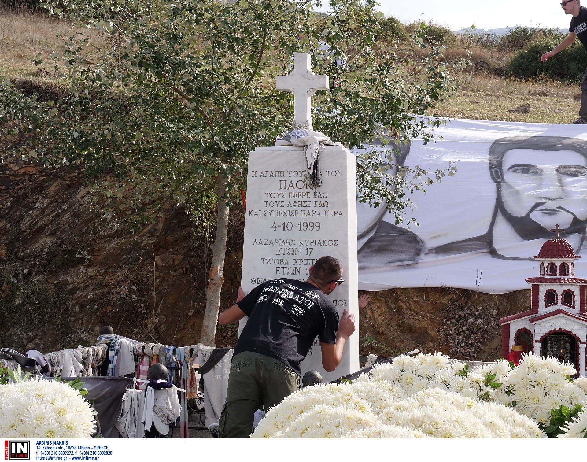 ΠΑΟΚ για την τραγωδία των Τεμπών: «Ο χρόνος δεν προσπερνά, σταματά»