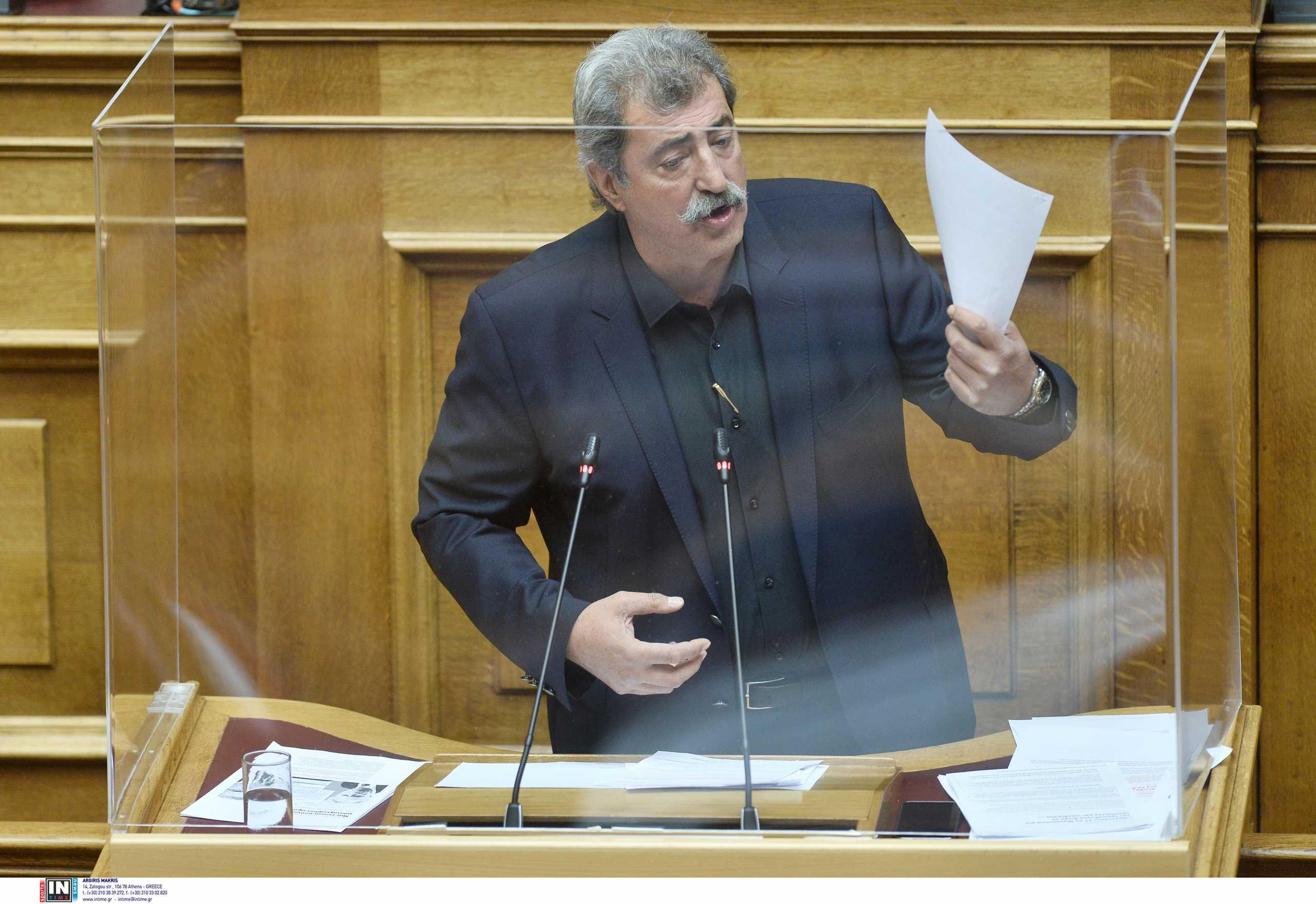 Παύλος Πολάκης: Ψηφίστε την άρση ασυλίας μου μη σας βάλει να ζητήσετε συγγνώμη ο Στουρνάρας