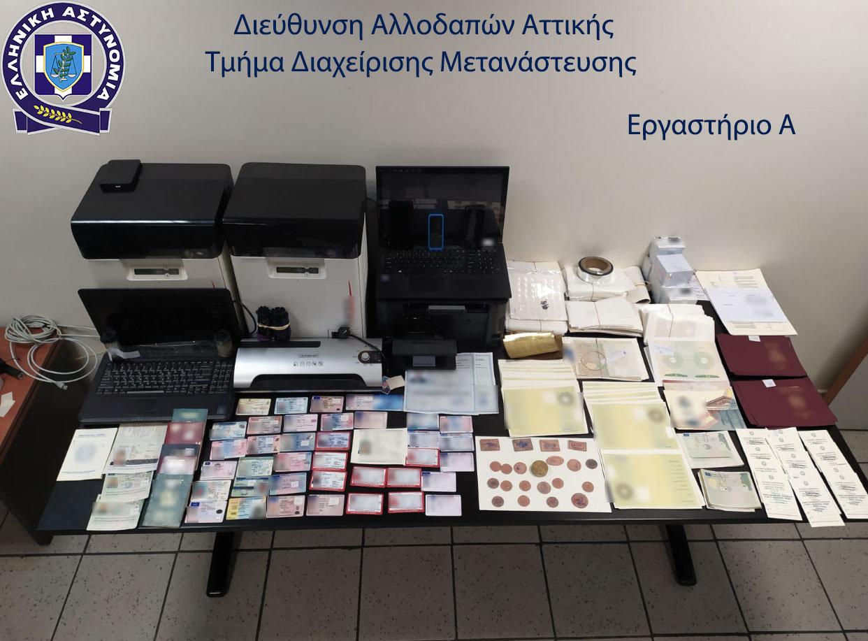 Εξαρθρώθηκε κύκλωμα πλαστών εγγράφων με δύο εργαστήρια στον Κολωνό – Τέσσερις συλλήψεις