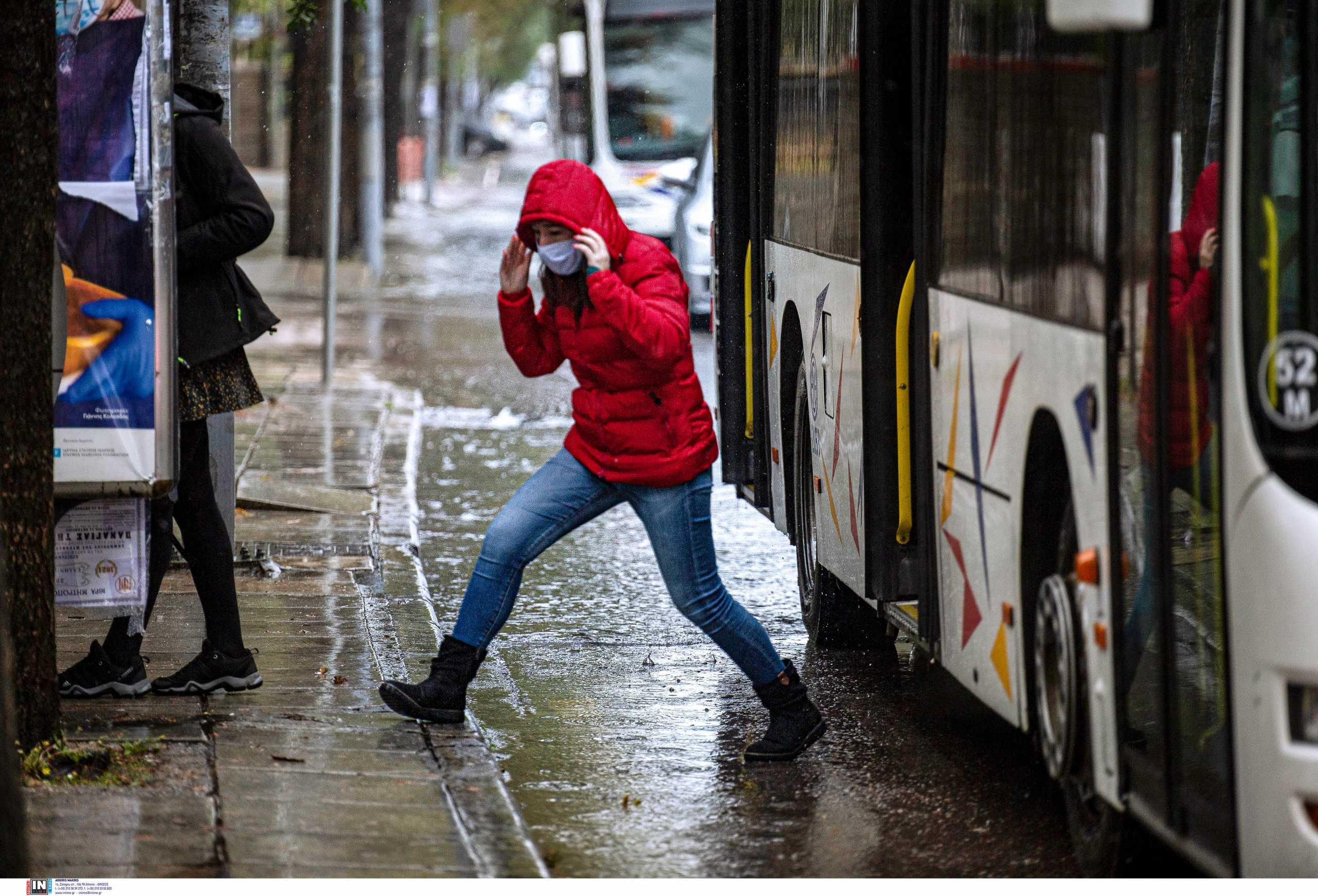 Κλειστά σχολεία σήμερα και αύριο στην Αττική λόγω της κακοκαιρίας