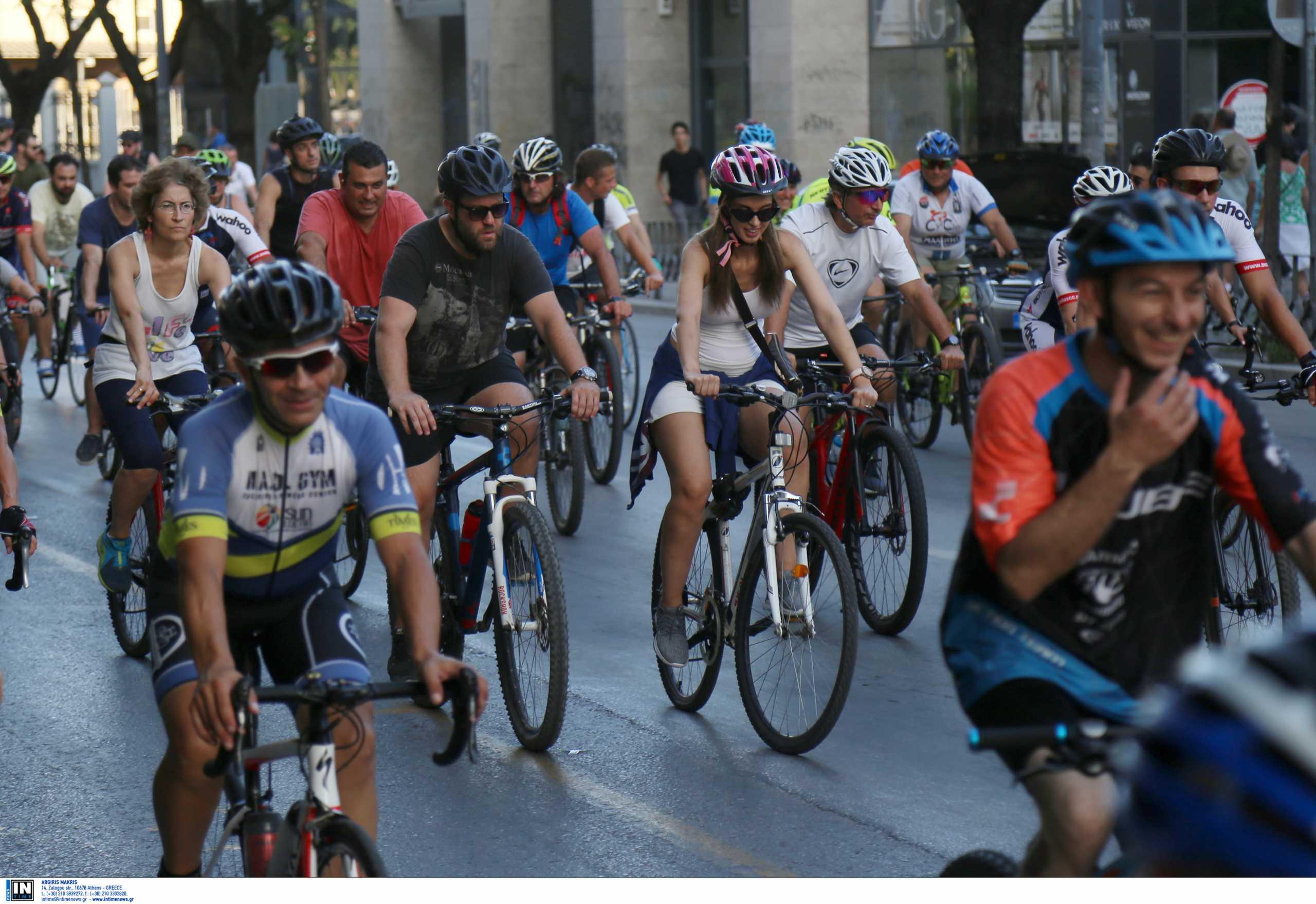 32η Ποδηλατική Σπαρτακιάδα: Κυκλοφοριακές ρυθμίσεις στο κέντρο της Αθήνας – Ποιοι δρόμοι θα κλείσουν