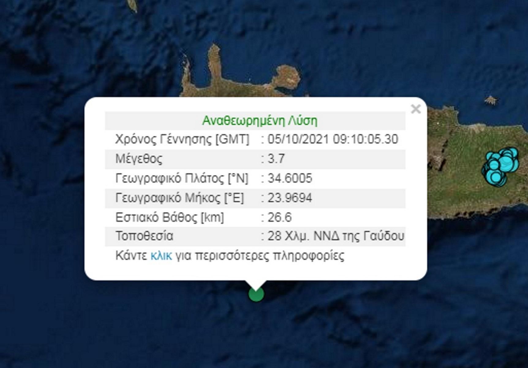 Σεισμός 3,7 Ρίχτερ στη Γαύδο – Στη θάλασσα το επίκεντρο