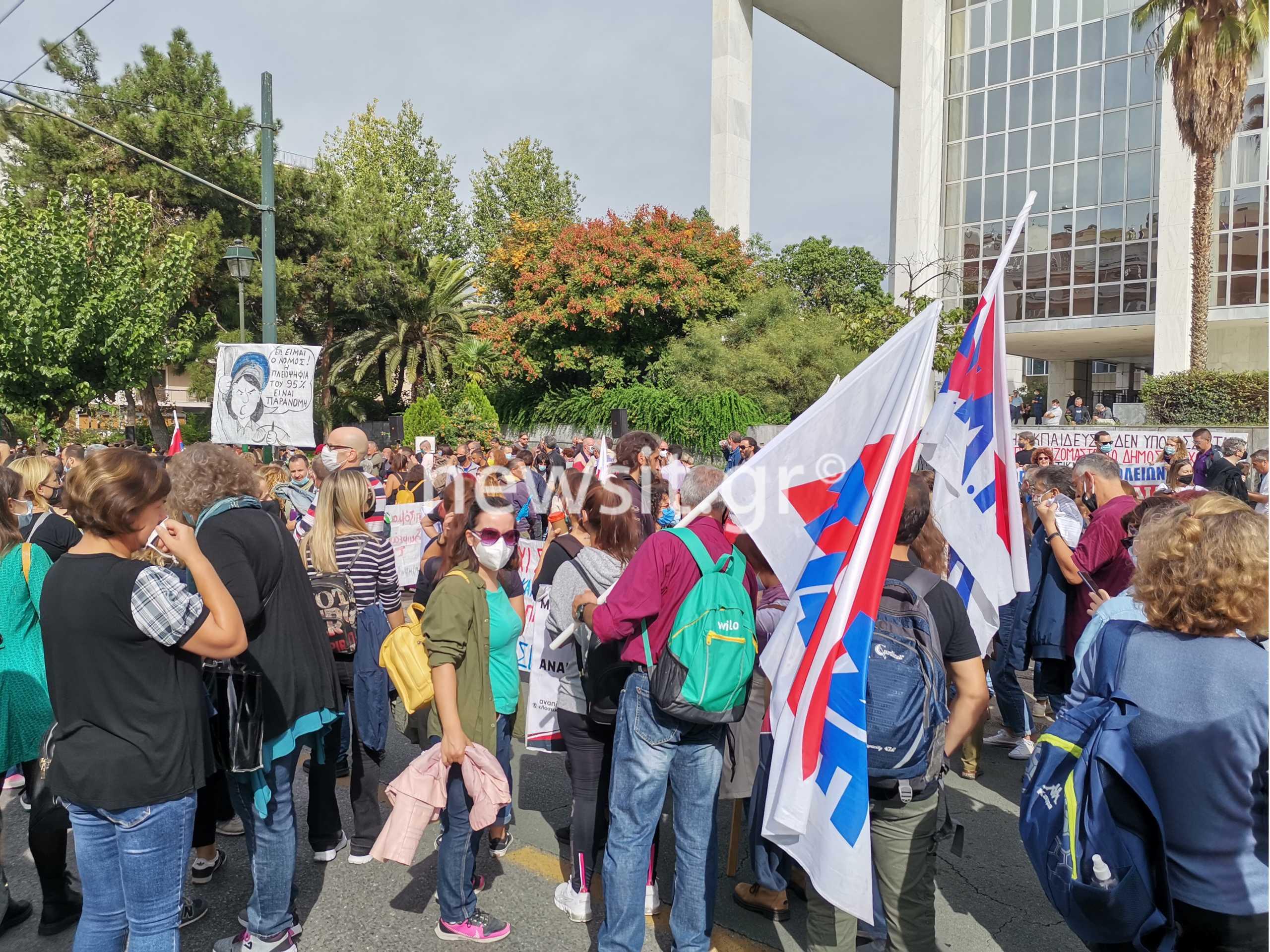 Απεργία εκπαιδευτικών: Συλλαλητήριο έξω από το Εφετείο – Κλειστοί δρόμοι στο κέντρο της Αθήνας
