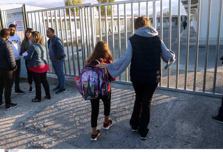 Σεισμός στην Κρήτη: Έκλεισαν προληπτικά τα σχολεία στο Ηράκλειο