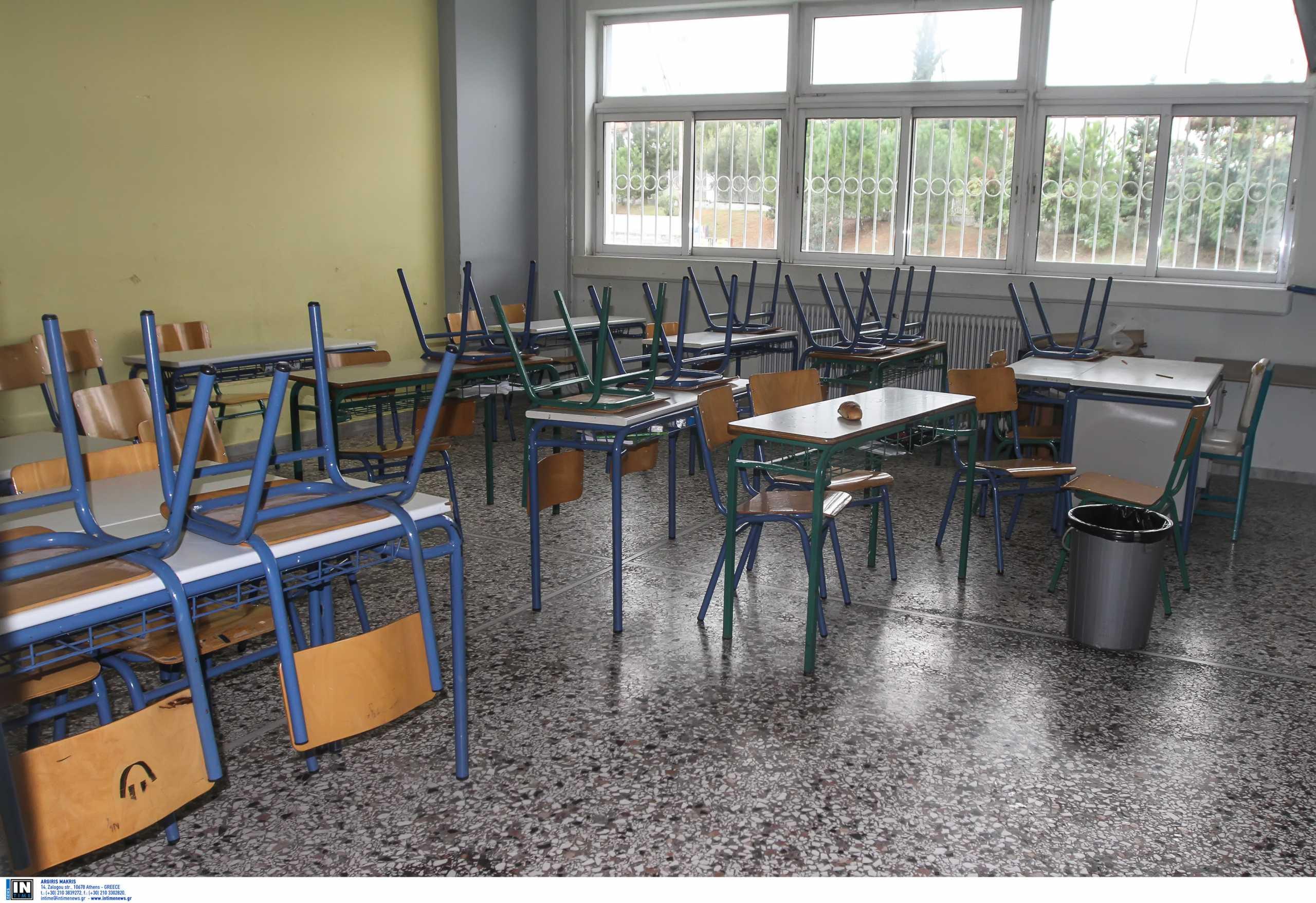 Καιρός: Κλειστά σχολεία