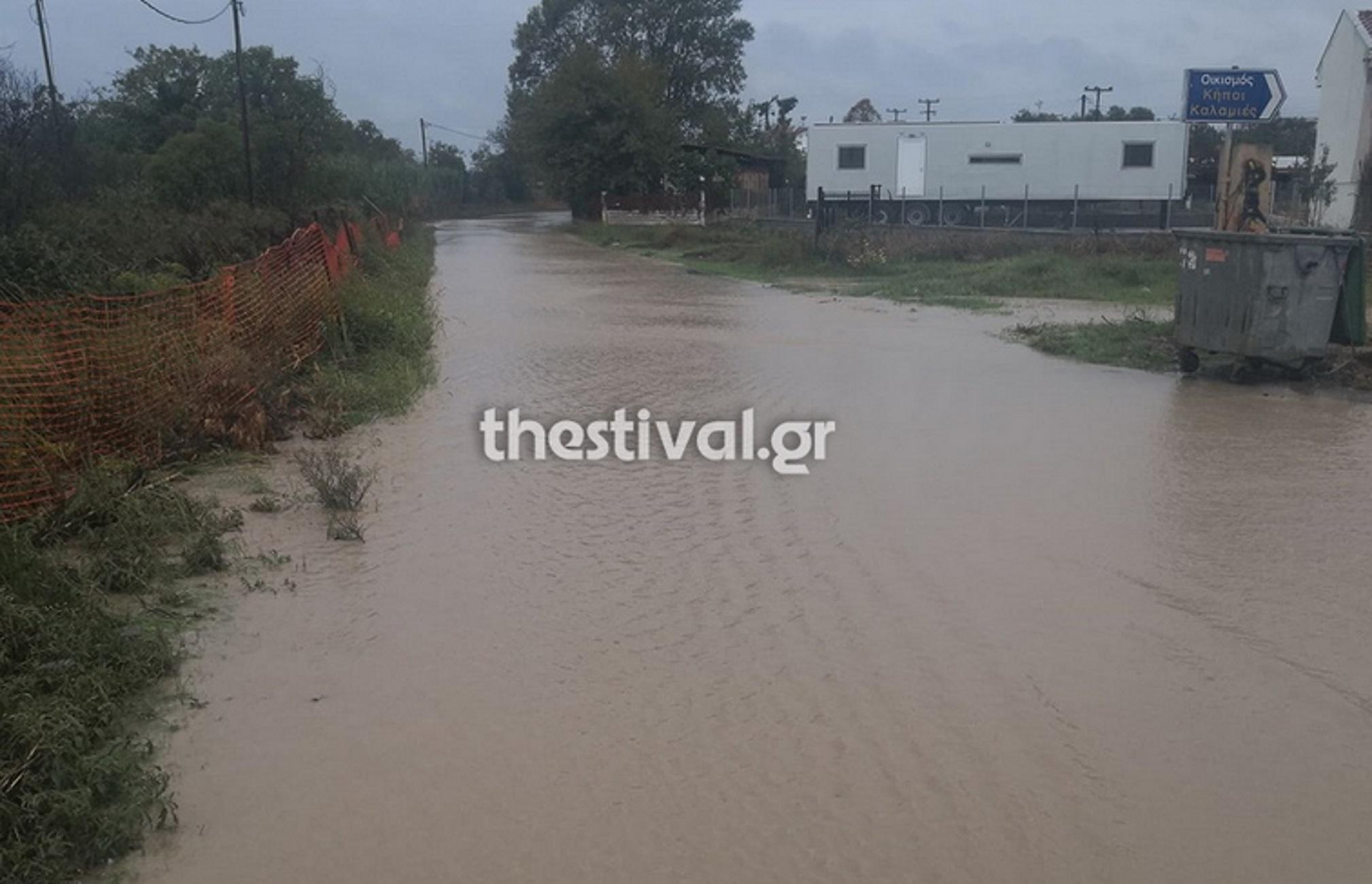 Κακοκαιρία «Μπάλλος» – Χαλκιδική: Ποτάμια οι δρόμοι σε εισόδους χωριών – Οι Αρχές σε επιφυλακή