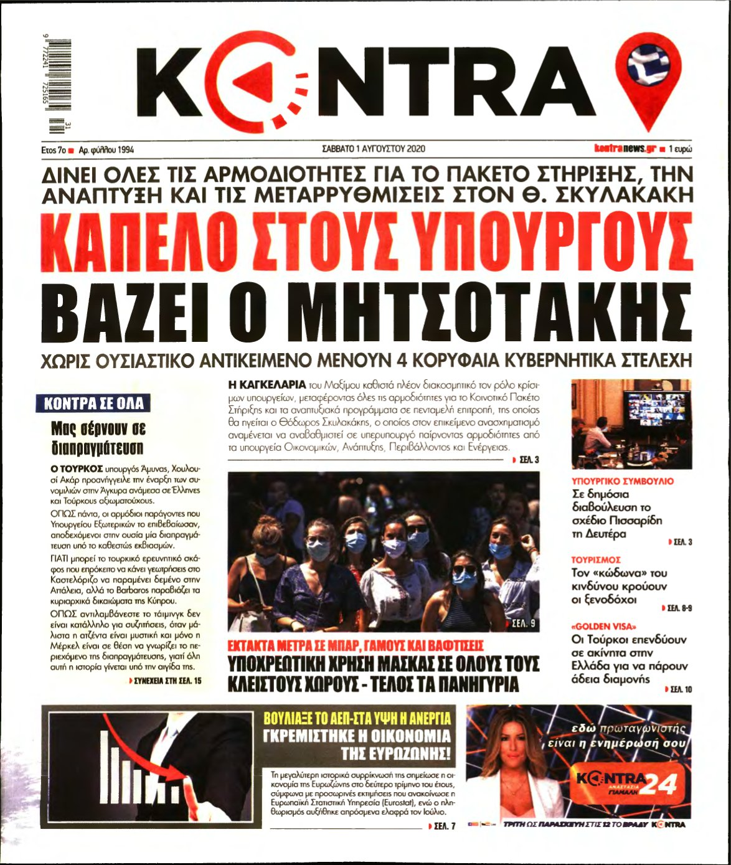 KONTRA NEWS – 01/08/2020