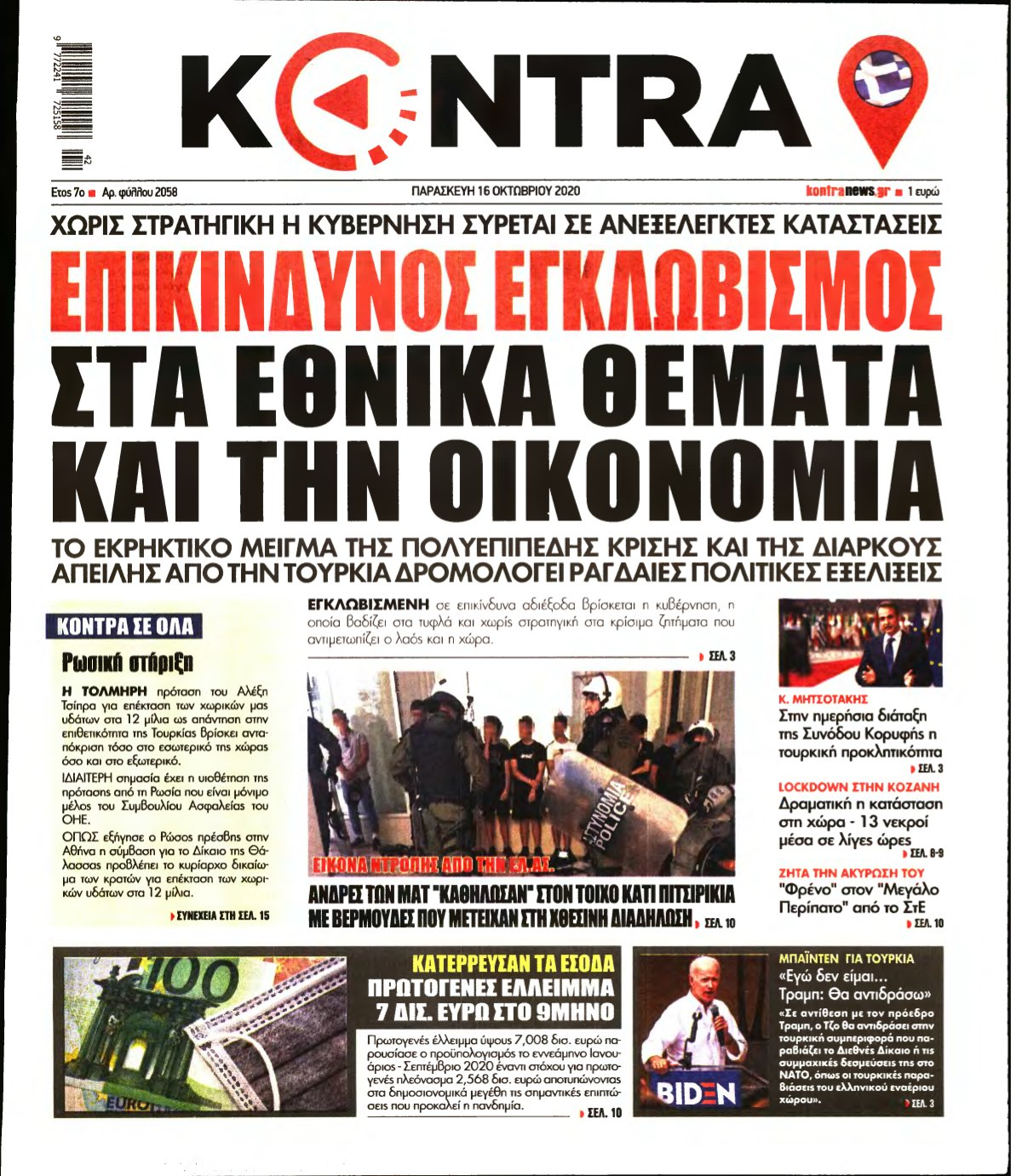 KONTRA NEWS – 16/10/2020
