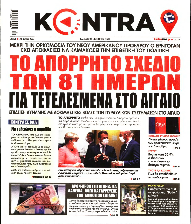 KONTRA NEWS – 17/10/2020