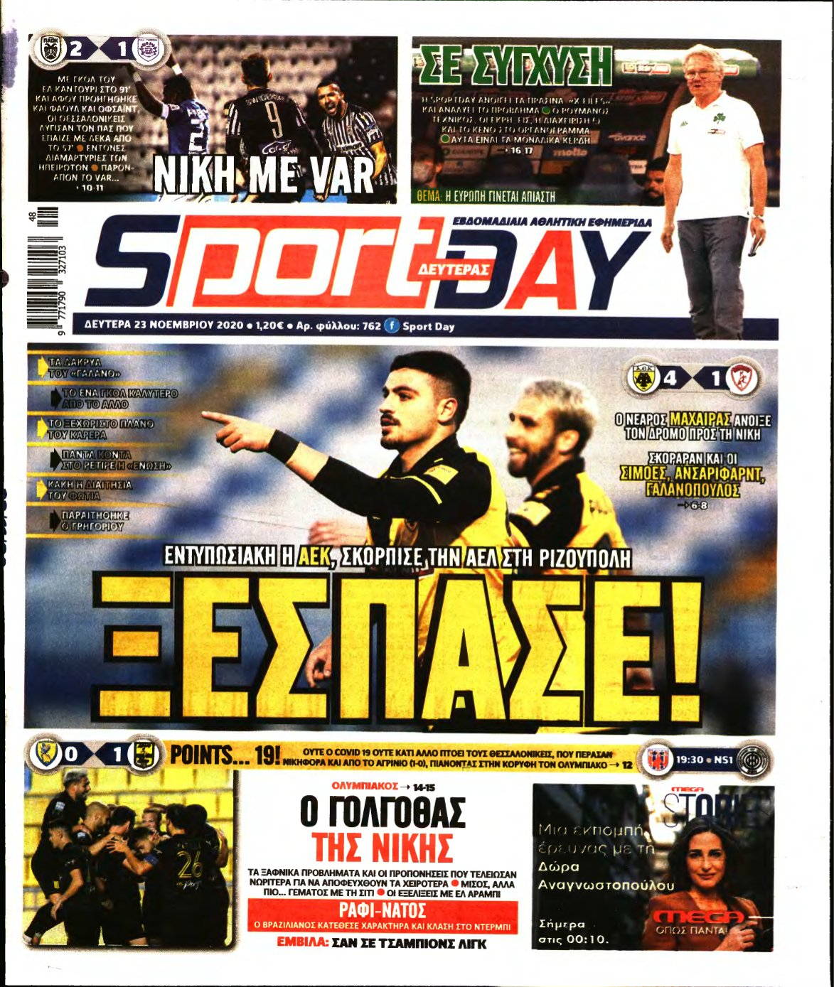 SPORTDAY – 23/11/2020