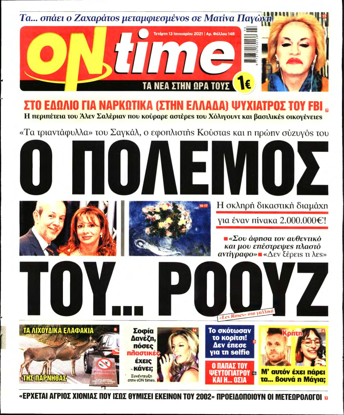 ON TIME – 13/01/2021