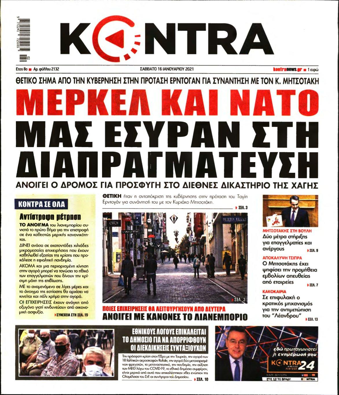 KONTRA NEWS – 16/01/2021
