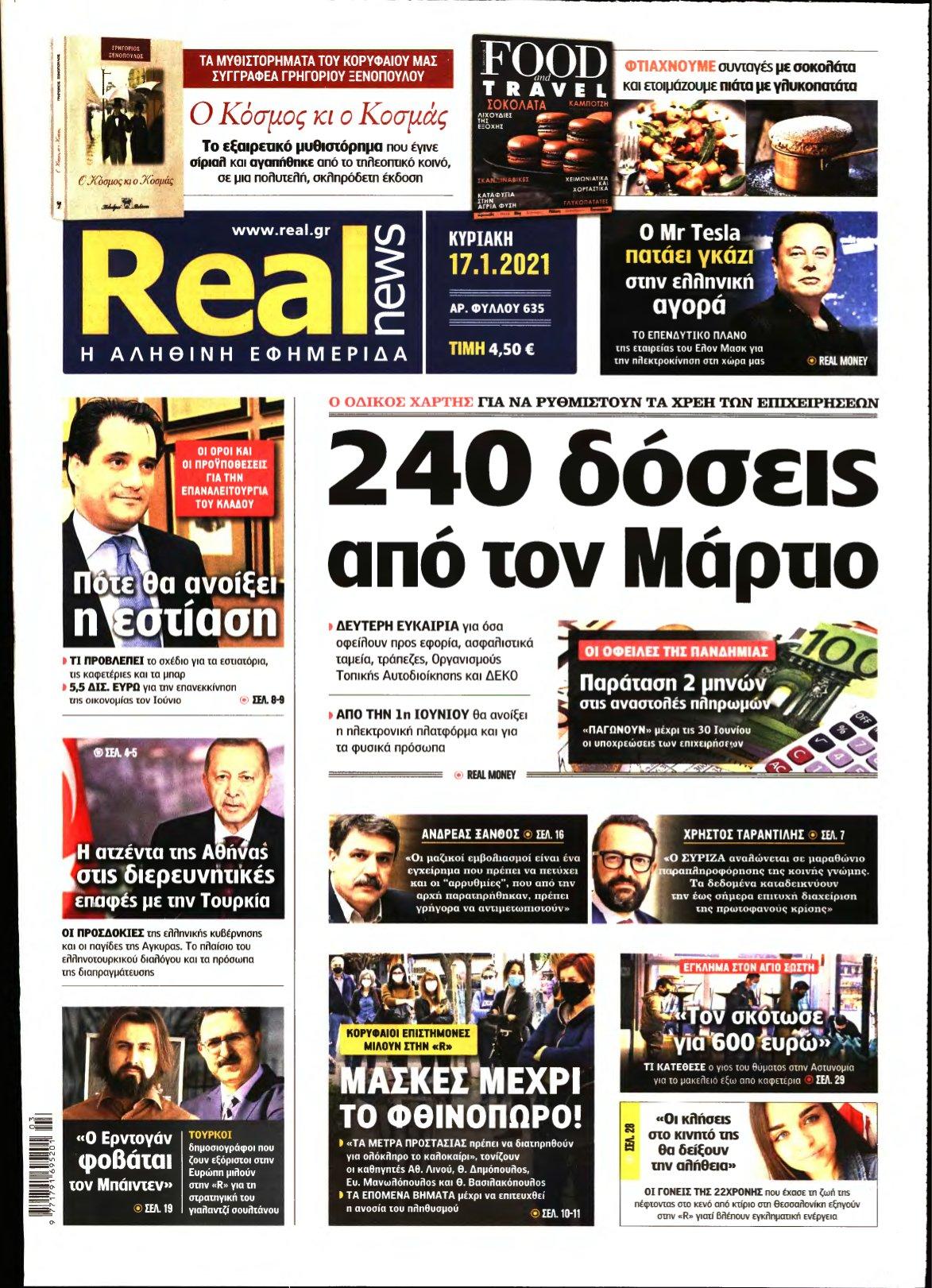 REAL NEWS – 17/01/2021