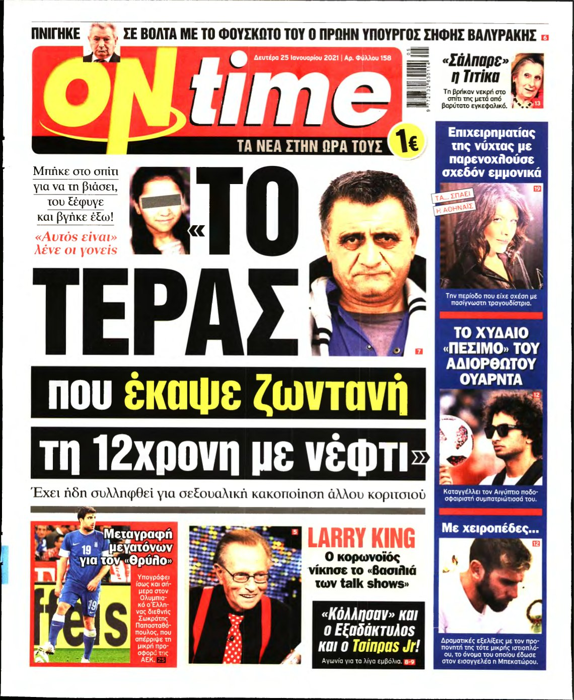 ON TIME – 25/01/2021