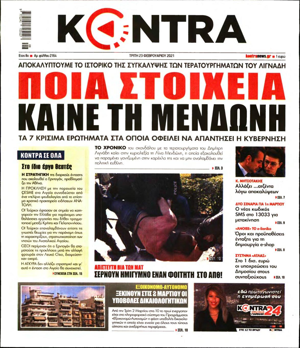 KONTRA NEWS – 23/02/2021