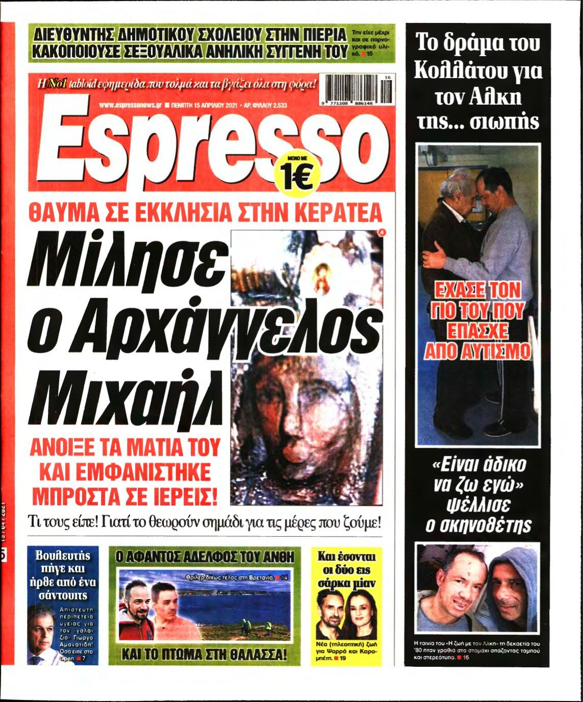 ESPRESSO – 15/04/2021