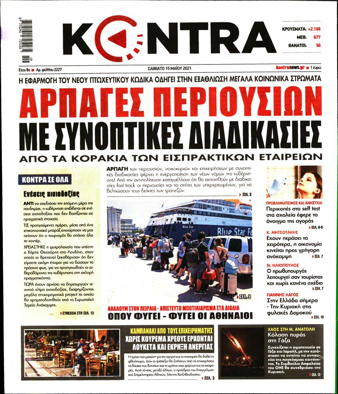KONTRA NEWS – 15/05/2021