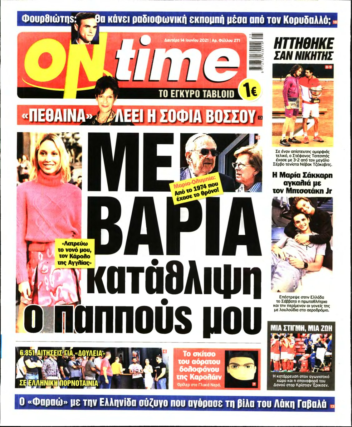 ON TIME – 14/06/2021
