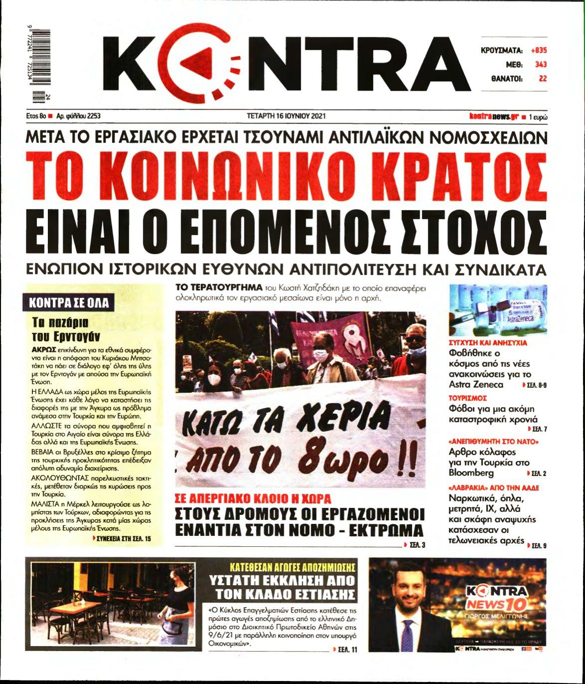 KONTRA NEWS – 16/06/2021