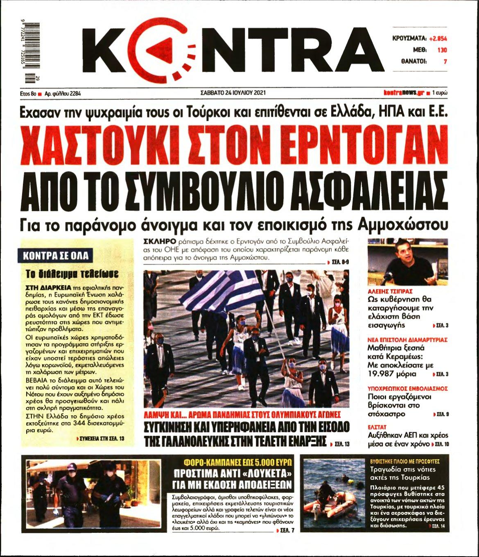 KONTRA NEWS – 24/07/2021