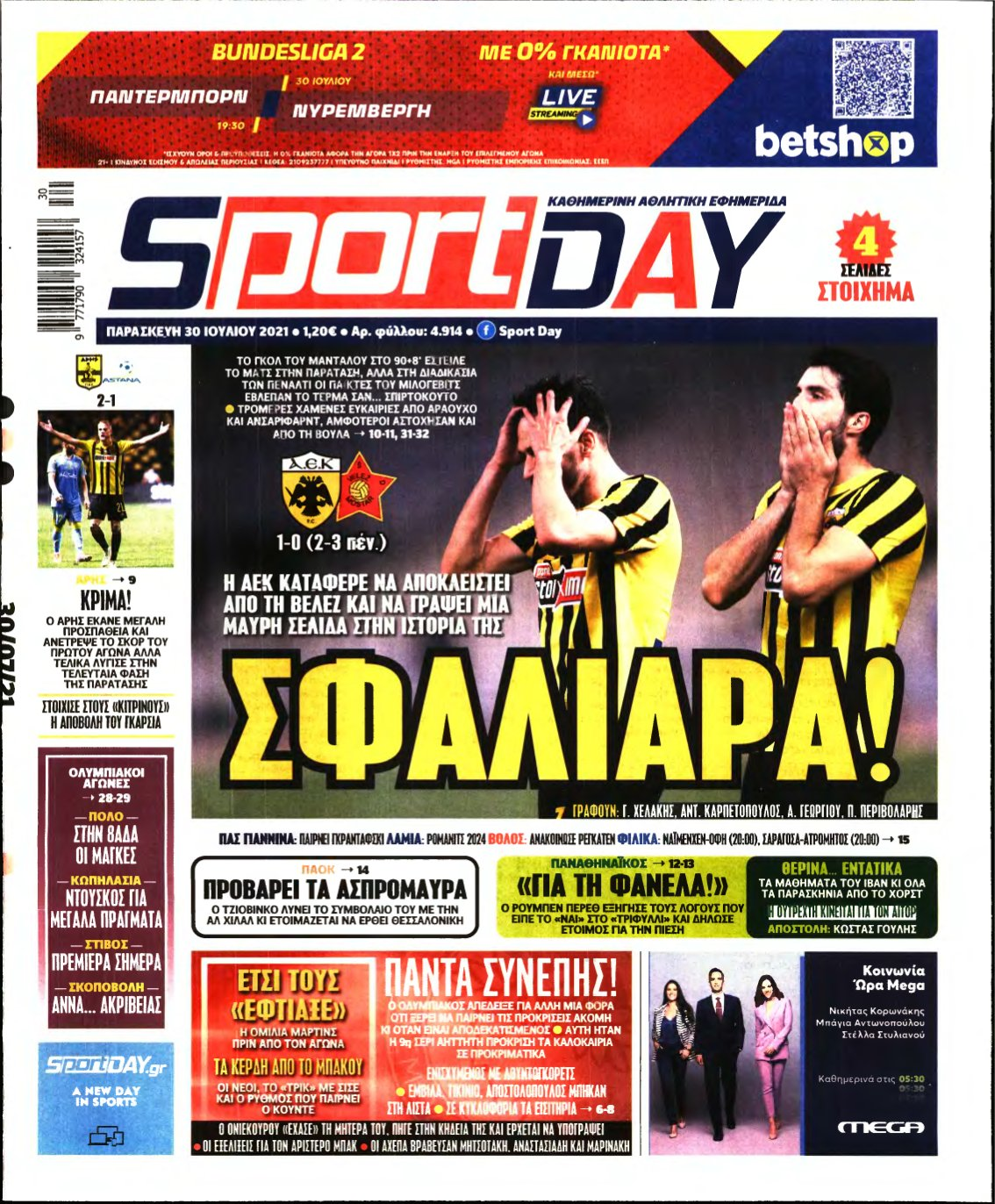 SPORTDAY – 30/07/2021